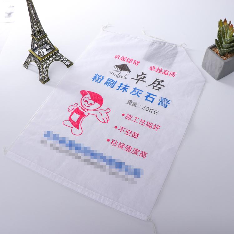 腻子粉包装袋