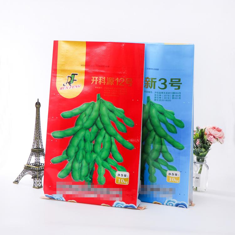 毛豆种子编织袋