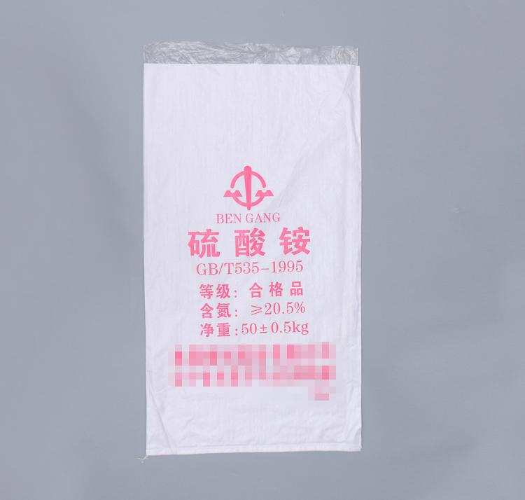 硫酸铵包装袋