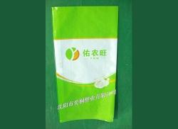 化肥包装袋