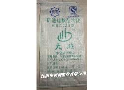 建筑化工包装袋