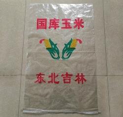 铁岭玉米编织袋