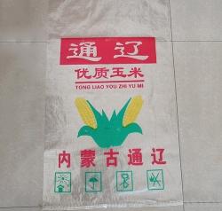 铁岭玉米袋