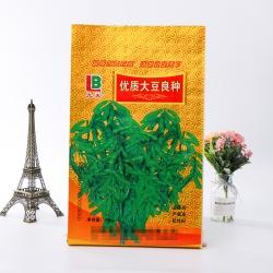 种子包装袋