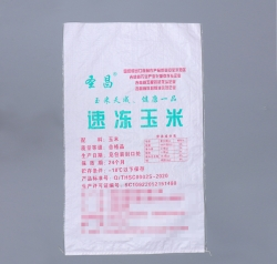 铁岭速冻玉米包装袋