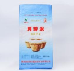 月牙米编织袋